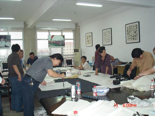 伊川县书协参观学习中国 书法之乡 郸城